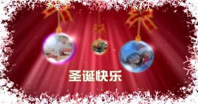 ED圣诞彩球 EDIUS模板 圣诞节 EDIUS素材 节日模版