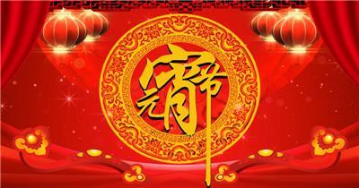 元宵节 夜色 明月 荷花 中国风视频 背景视频