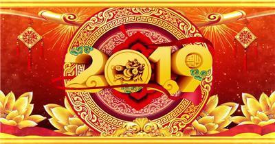 3 2019猪年新年led 2019新年2019春节