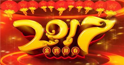 YM4903金鸡迎春-新年春节元旦视频