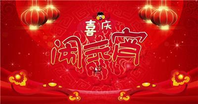元宵节晚会开场片头 夜色 明月 荷花 中国风视频 背景视频