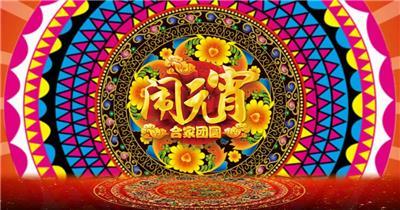 闹元宵 夜色 明月 荷花 中国风视频 背景视频