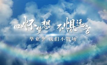 毕业季字幕标题片头AE模板