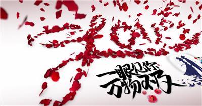 玫瑰花瓣掉落爱情浪漫七夕开场片头