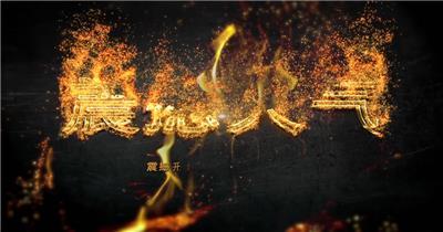 金色粒子节日片头AE模板
