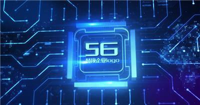 5G科技芯片企业宣传模板