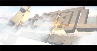 大气金色E3D片头标题LOGO展示