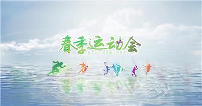 春季运动会绿色清新模版环保主题水波纹模板