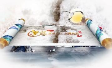 大气国潮水墨鎏金中国风卷轴片头AE模板