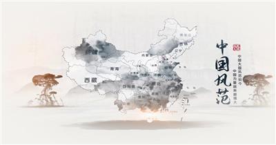 大气4K水墨中国文化传承文字图文AE模版