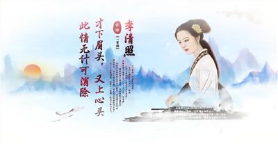 中国风古诗文化水墨开场片头AE模板