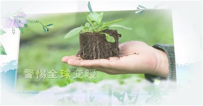 绿色清新世界环境日图文展示AE模板