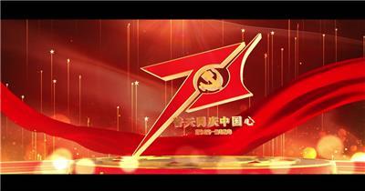 三维E3D迎中秋庆国庆片头片尾AE模板