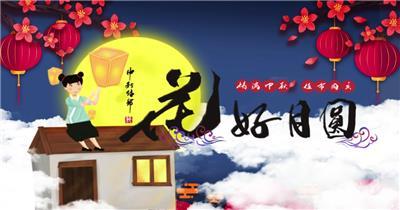 简洁时尚国庆中秋节双节祝福展示
