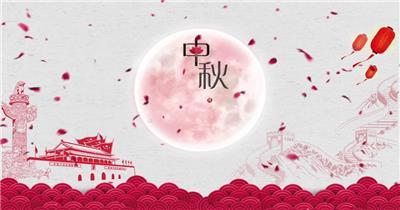 唯美中国风中秋国庆ae模板