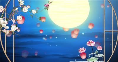 中秋晚会月圆花朵孔明灯舞台背景