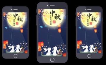 中秋节视频海报