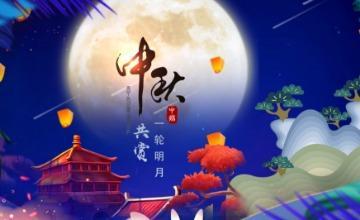 中秋节中国风片头AE模板