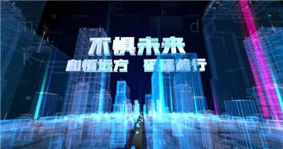 三维全息城市开篇LOGO文字展示AE模板