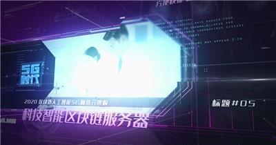 5G三维科技医疗物联网大数据AI立体宣传AE模版