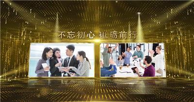 金色粒子年会晚会活动颁奖开场AE模板