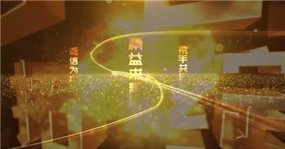 震撼年会金色光线文字标题片头AE模板