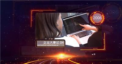 企业历史回顾科技年会视频AE模板