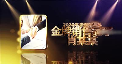 大气金色年会颁奖典礼视频AE模板
