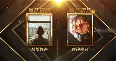 黑金震撼企业颁奖年会视频AE模板