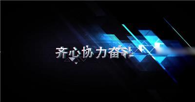 年会玻璃折射科技开场视频AE模板