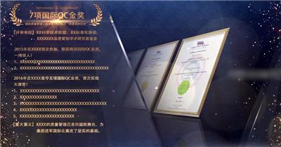 高质粒子水晶年会颁奖视频AE模板