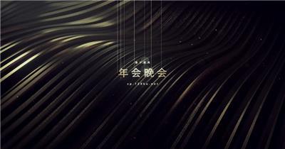 优雅金色条带年会开篇视频AE模板