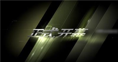 科技动感光影切分年会视频AE模板