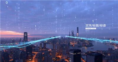 大气震撼企业年会视频AE模板