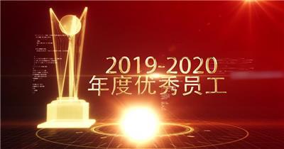 震撼粒子年会颁奖开场视频AE模板