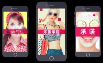 双十一购物节推广推销快闪小视频AE模板