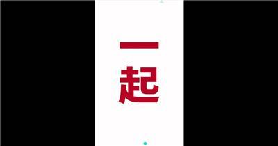 时尚快节奏双十一宣传促销pr模板