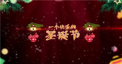 圣诞节快乐文字开场片头AE模板
