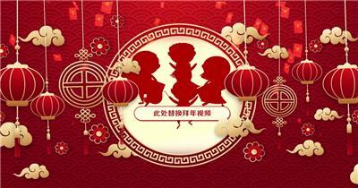 喜庆灯笼花饰春节拜年祝福视频AE模板