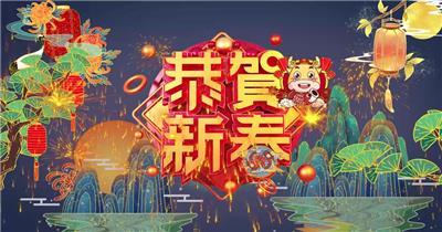 4K国潮风喜庆背景年会春晚晚会牛年背景视频