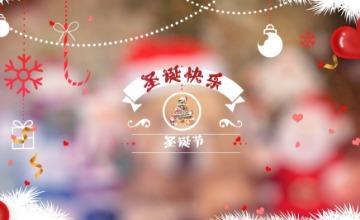 圣诞节温馨图文展示AE模板