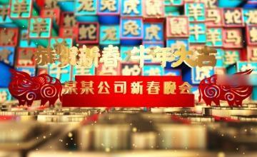 E3D国风十二生肖雕版印刷拜年视频AE模板