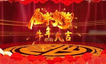 欢快喜庆新春元旦拜年贺岁视频AE模板