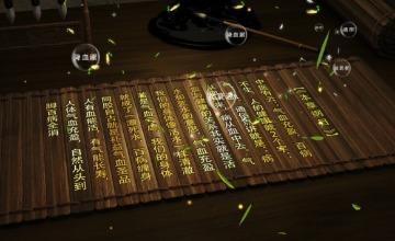 古风卷轴动画中医养生广告片头AE模板