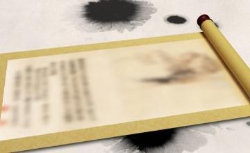 中国风卷轴片头AE模板