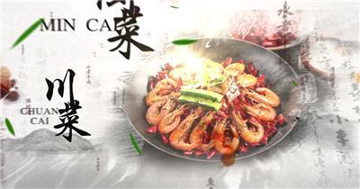 传统古韵美食文化水墨视频AE模板